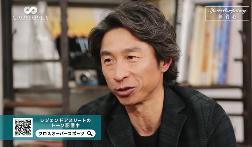 【動画版】「スポーツコンピテンシー」荻原健司 ♯3 執着心